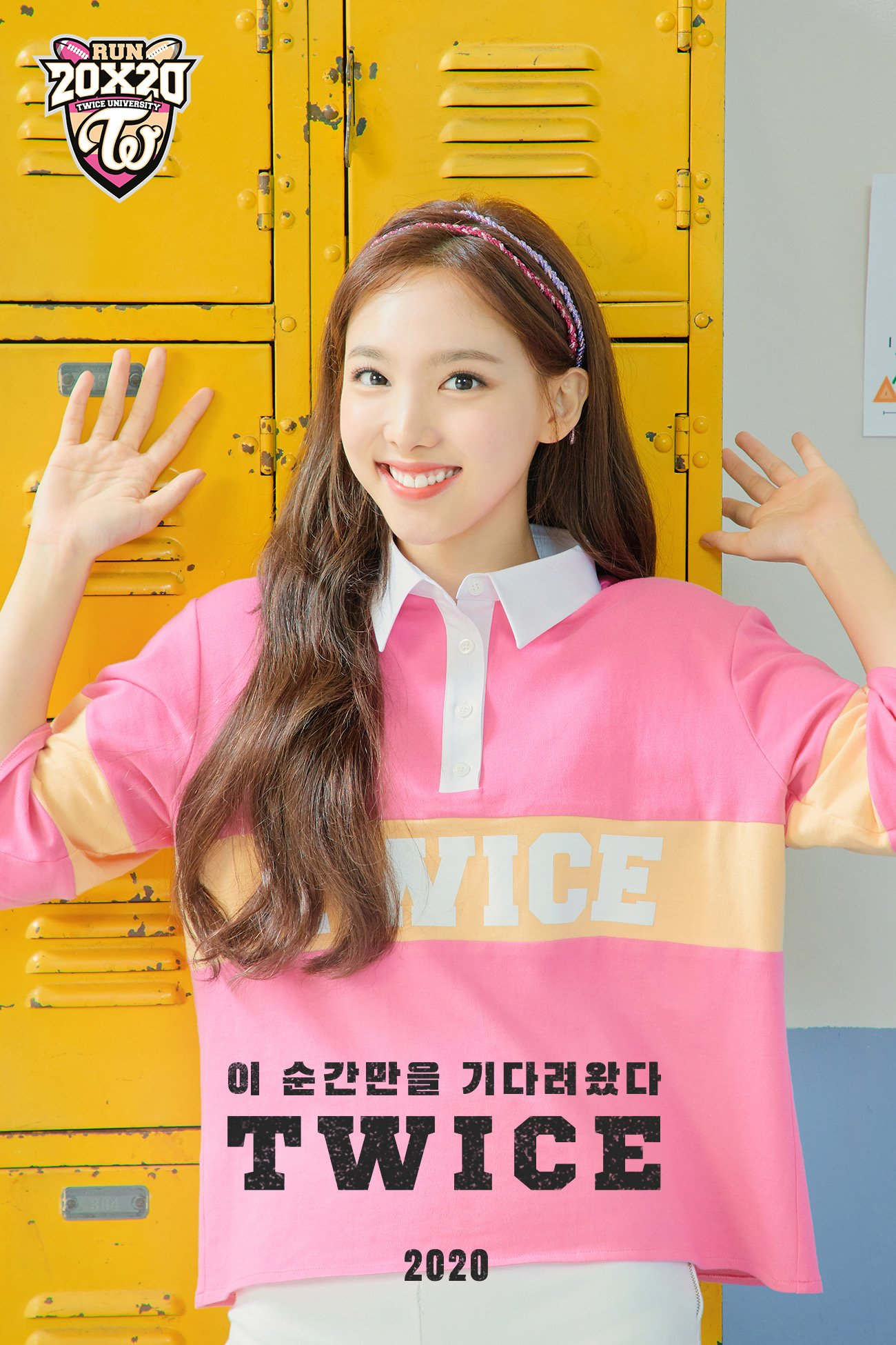 TWICE Season's Greetings 2020 Twice University Rugby Team Nayeon
