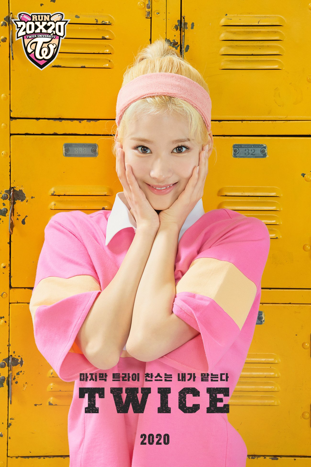 TWICE Season's Greetings 2020 Twice University Rugby Team Sana