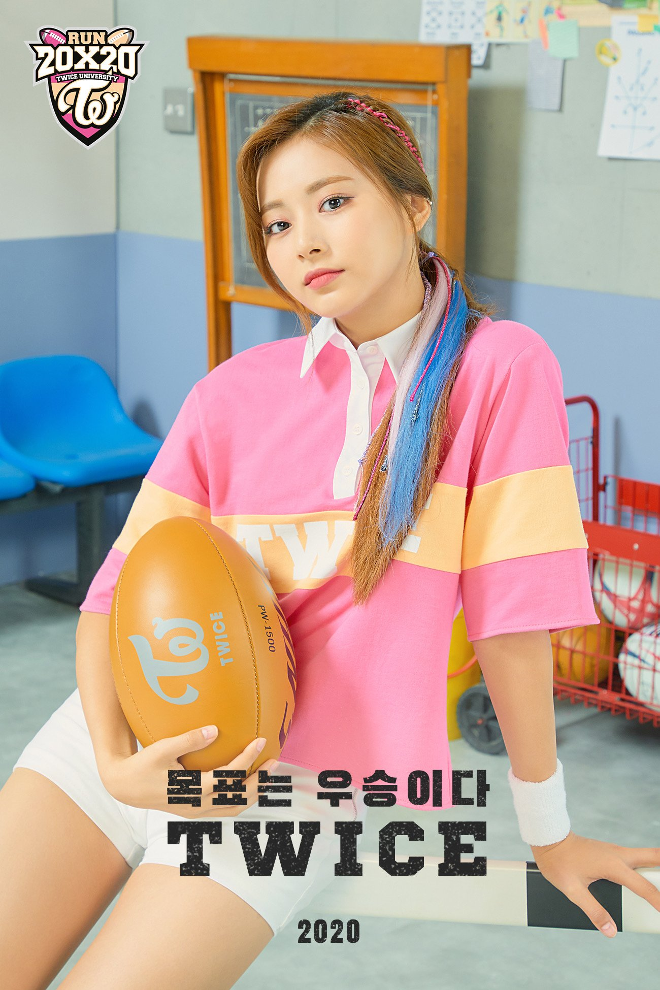 TWICE Season's Greetings 2020 Twice University Rugby Team Tzuyu