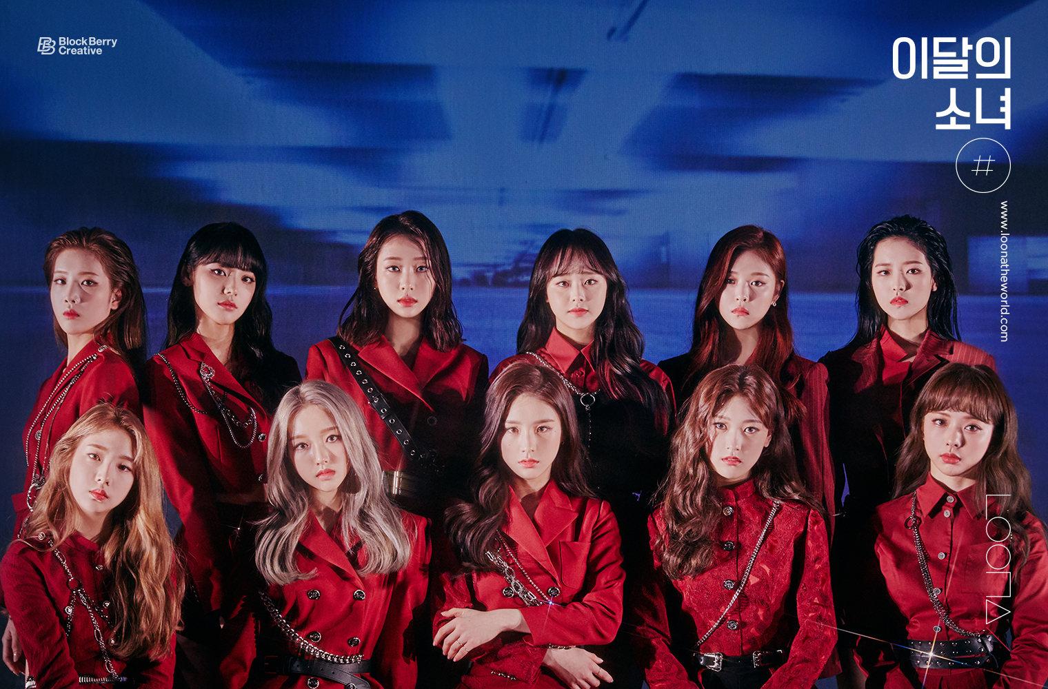 Loona Hashtag (#) Teaser Photos - K-Pop Database / dbkpop.com