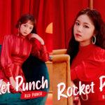 Rocket Punch Red Punch Sohee Dahyun