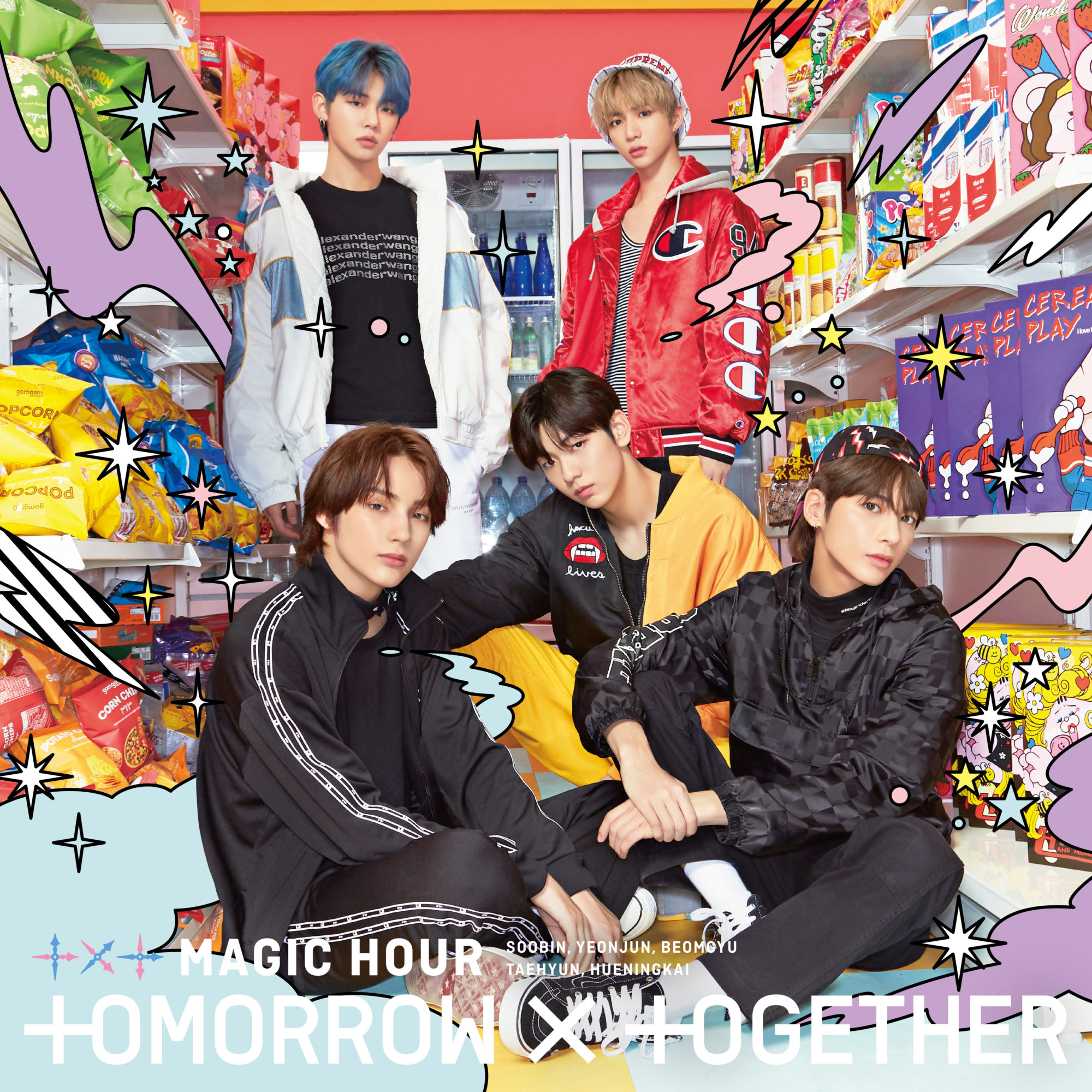 TXT Magic Hour Cover A Type