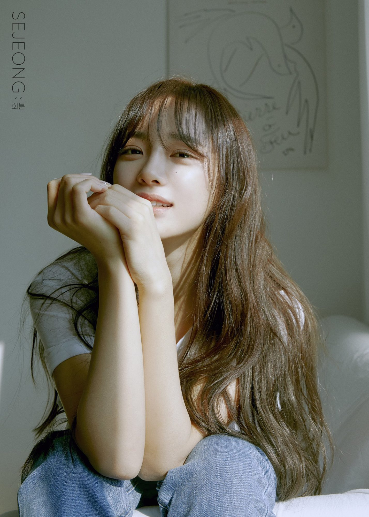 Kim Sejeong Teaser