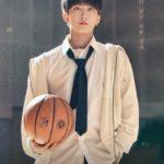 Mixtape: On Track Changbin Teaser