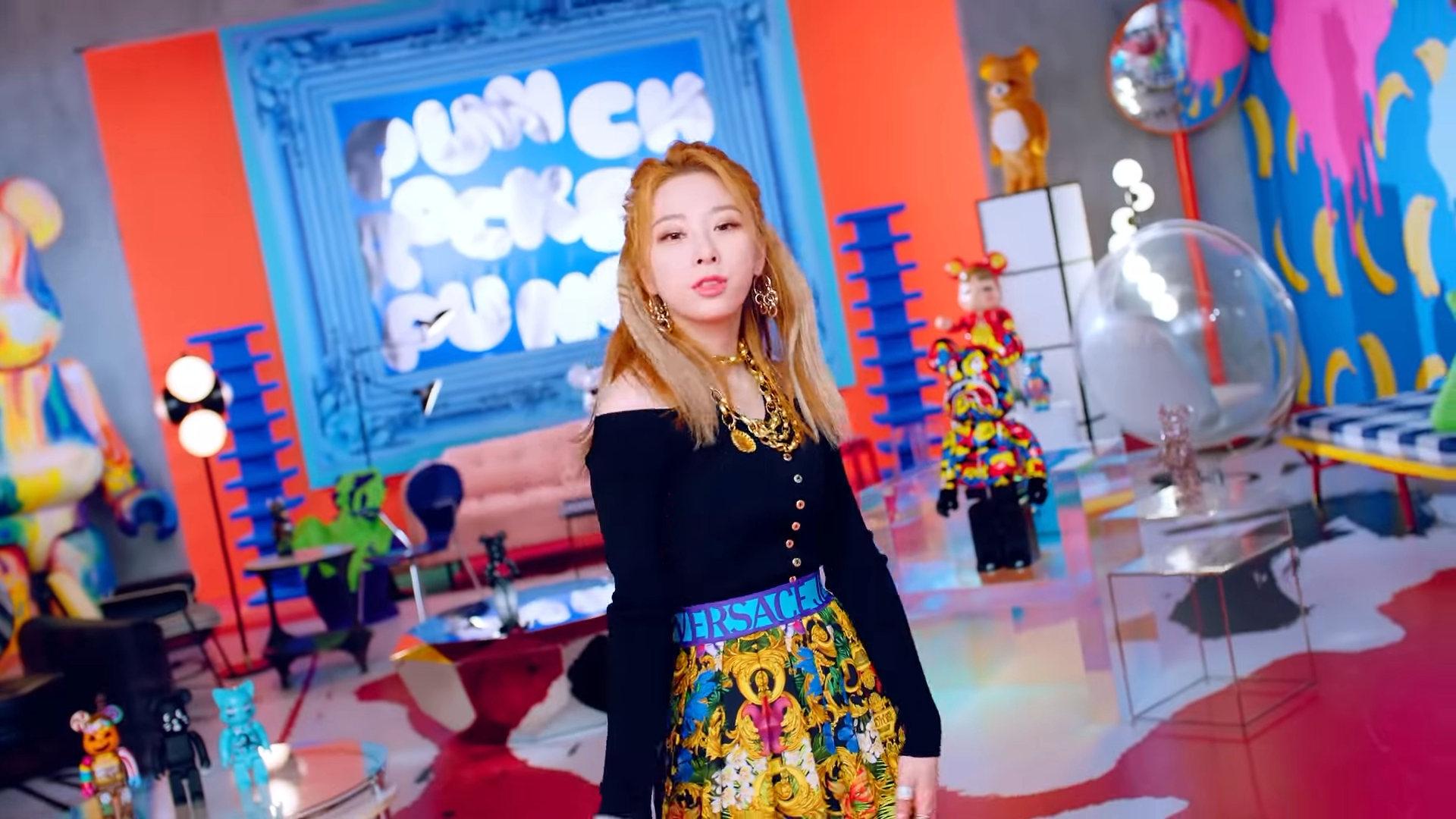 Rocket Punch Yunkyoung