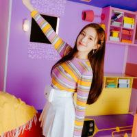 Lee Jaehee Weeekly We Are Teaser