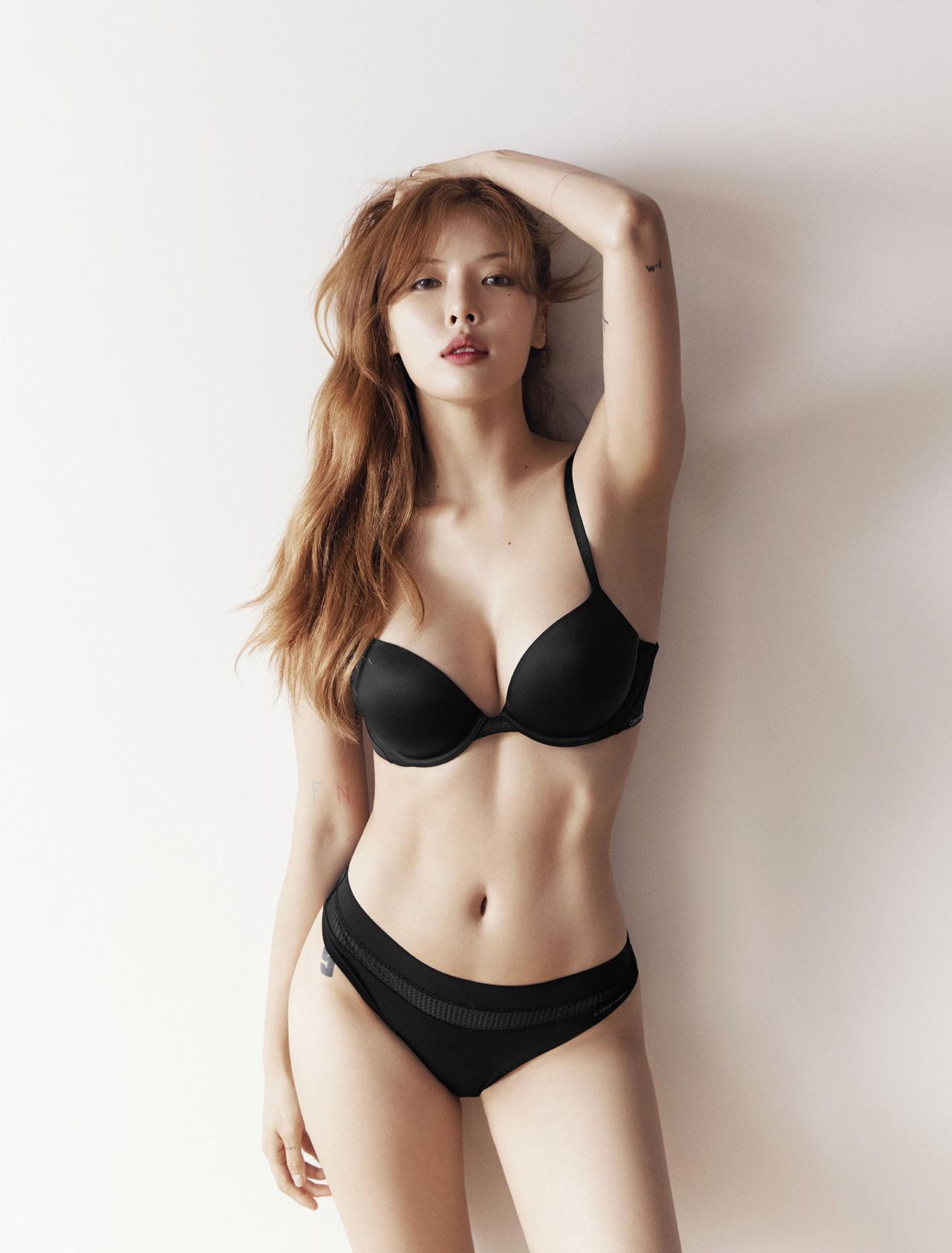 Hyuna Calvin Klein Perfect Fit September 2020