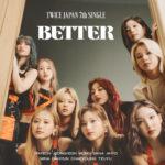 TWICE Better MV Teaser