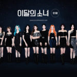 LOONA Star Teaser - Concept Group