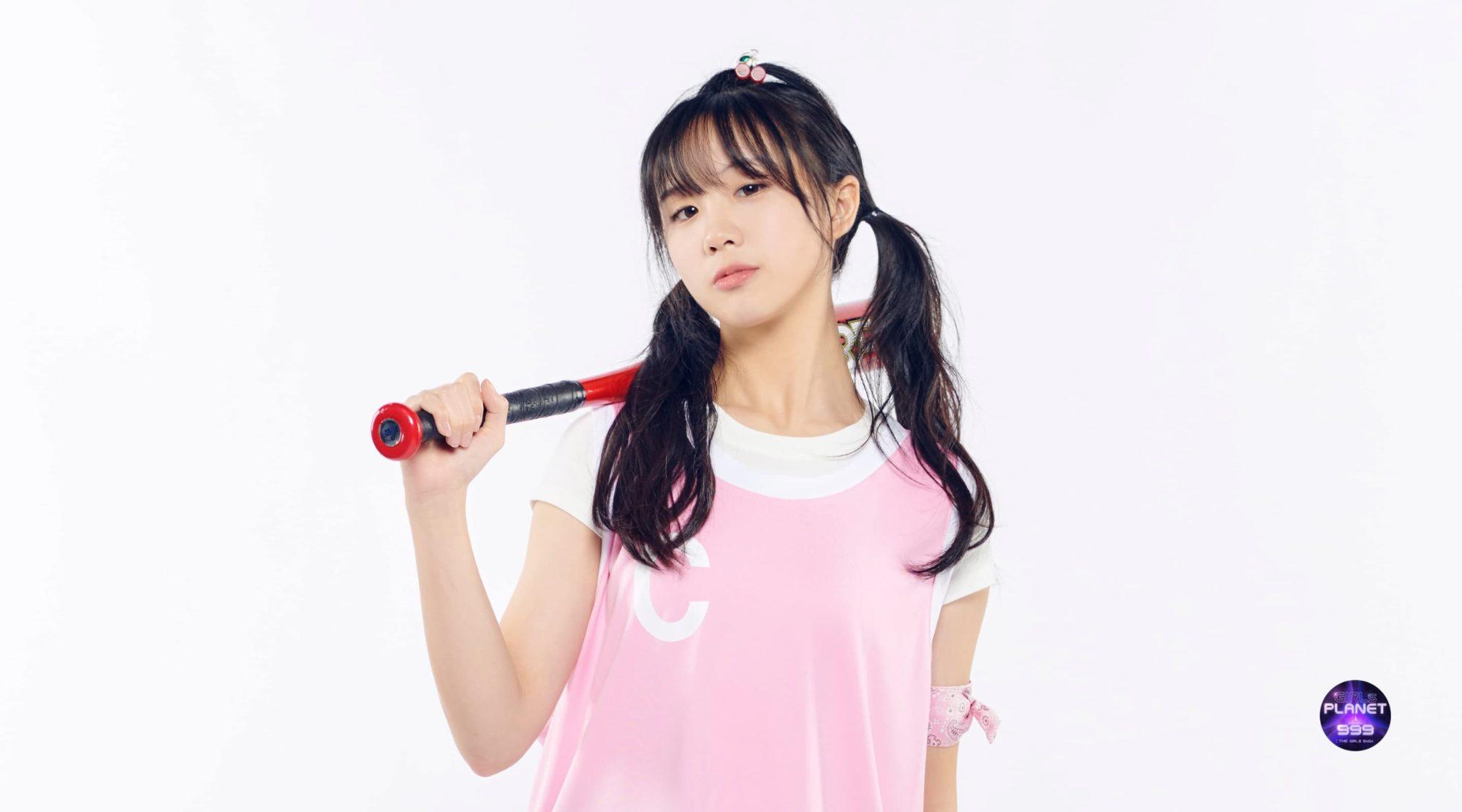 Liang Jiao Girls Planet 999