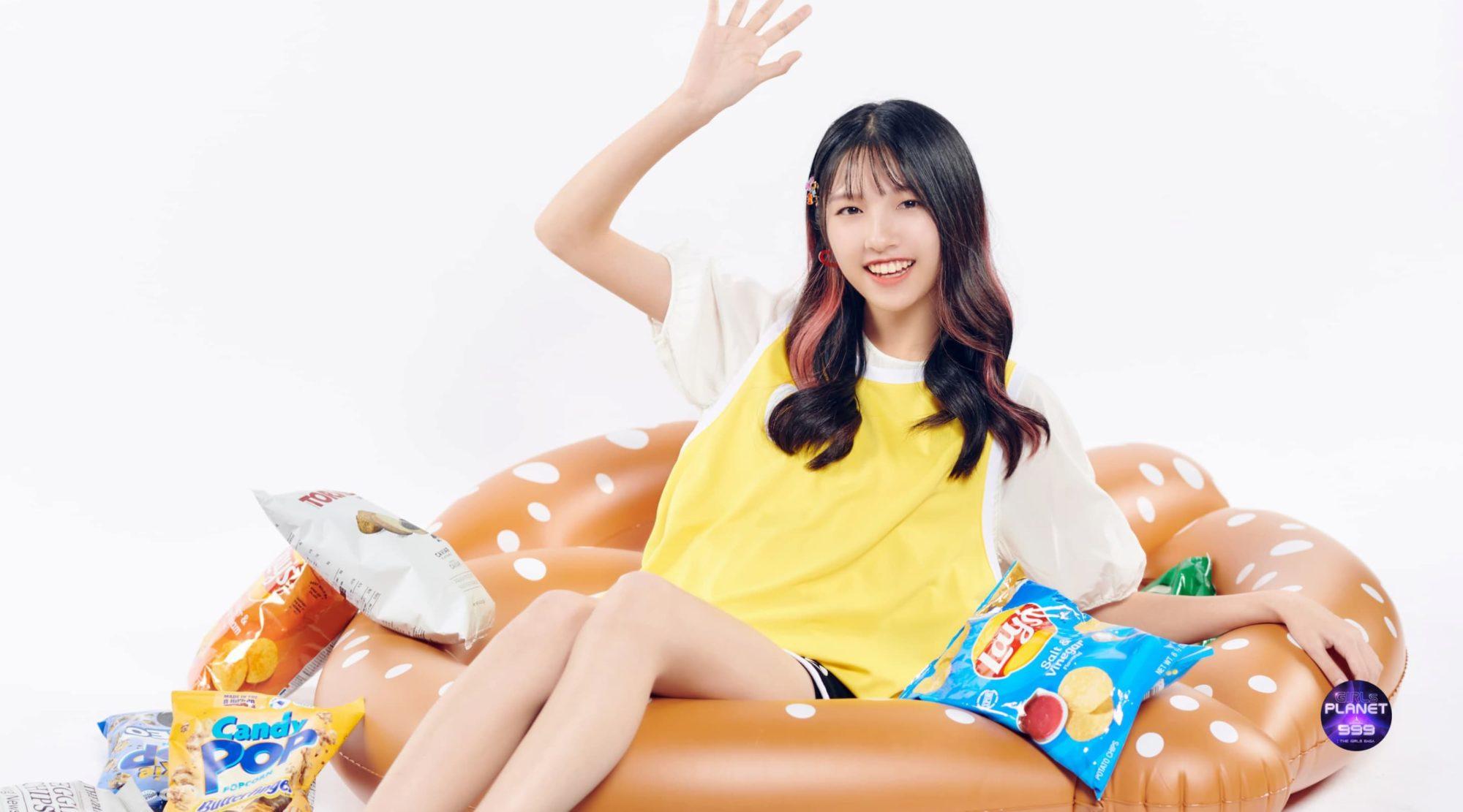Lin Shu Yun Girls Planet 999