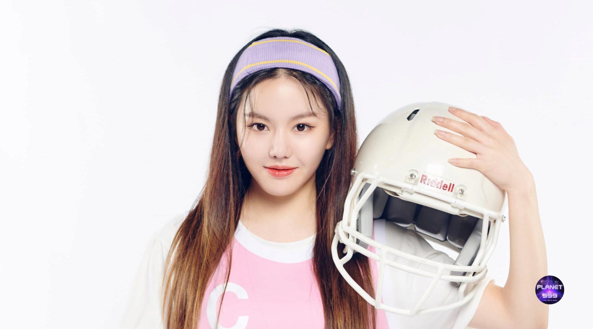 Liu Shi Qi Girls Planet 999