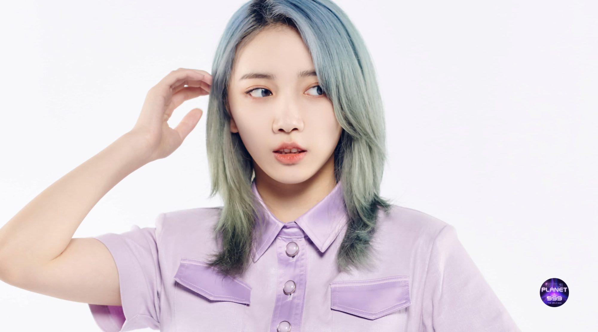 Su Rui Qi Girls Planet 999