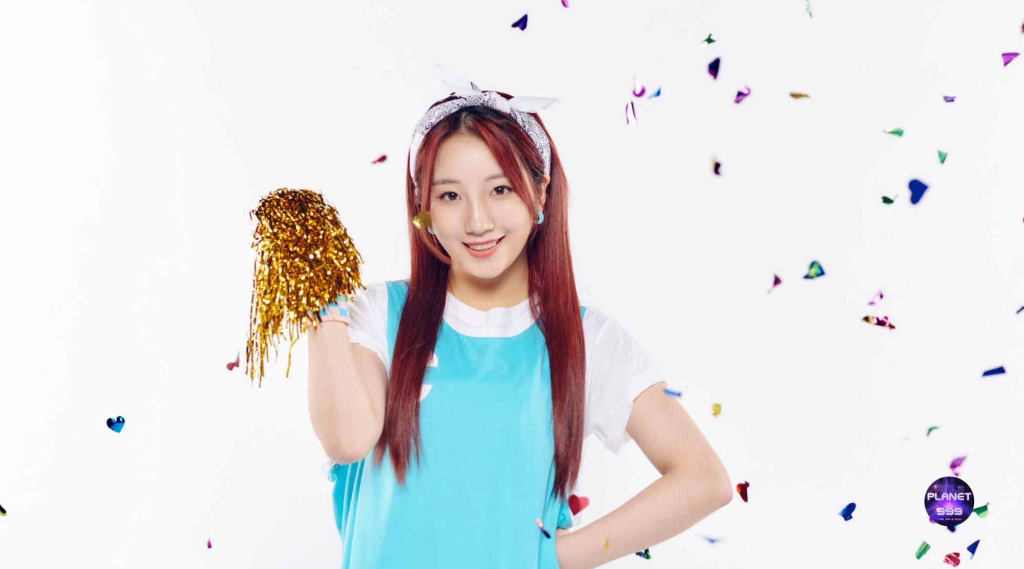 Wang Qiu Ru Girls Planet 999