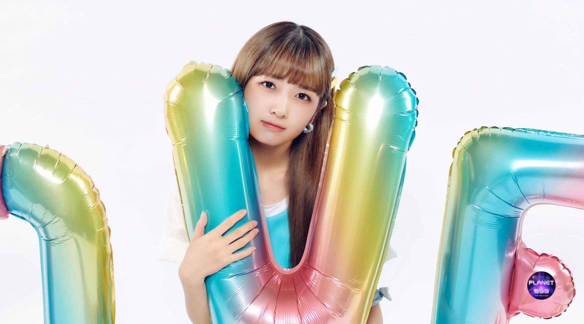 Ito Miyu Girls Planet 999