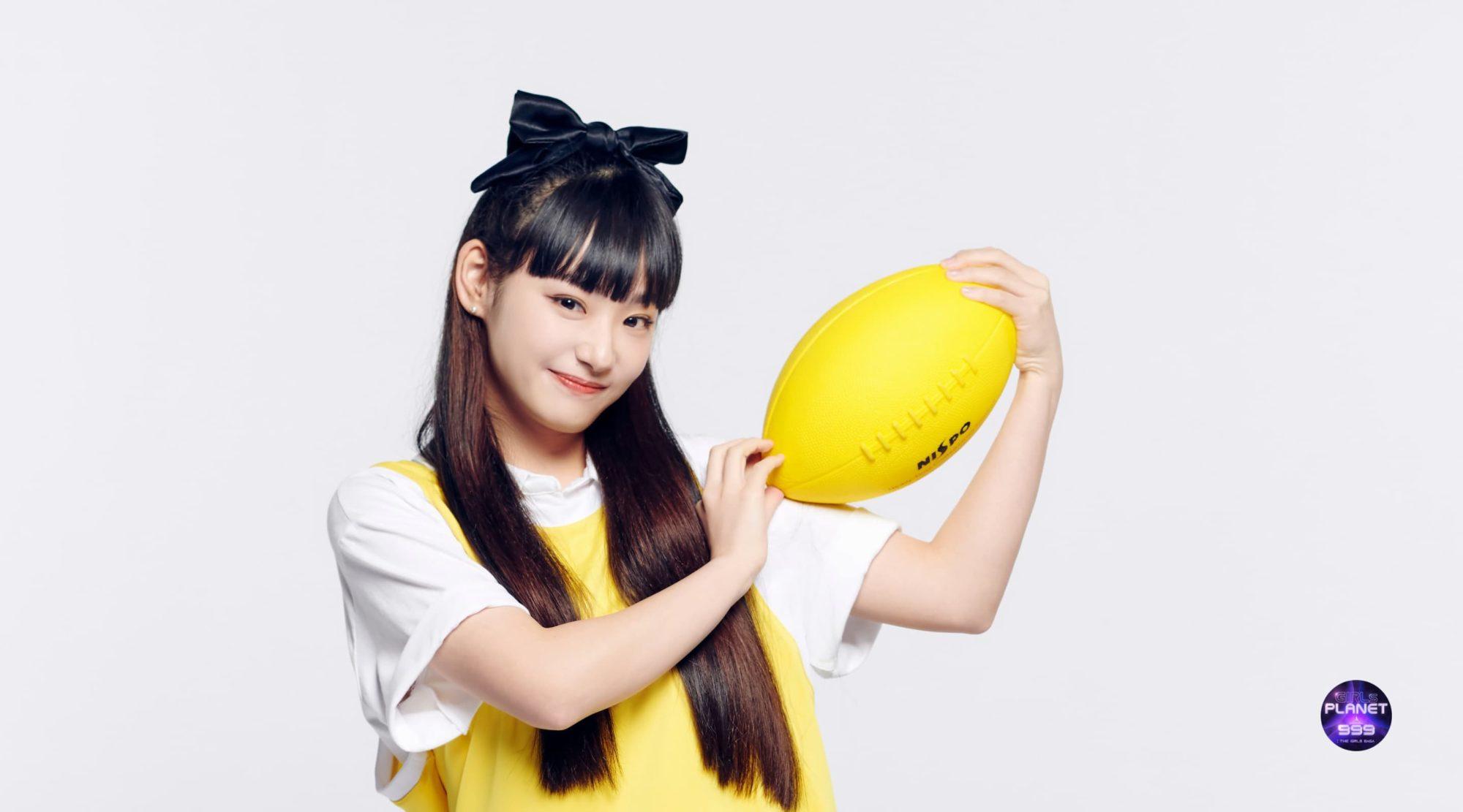 Nagai Manami Girls Planet 999